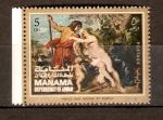 Stamps United Arab Emirates -  VENUS  Y  ADONIS