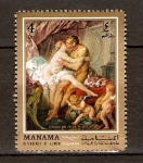 Stamps United Arab Emirates -  HERCULES  Y  ONFALA