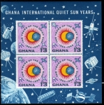 Stamps Ghana -  Year of the quiet sun