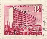 Sellos de Europa - Hungría -  UJPESTI SZTK RENDELO