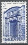 Sellos de Europa - España -  Forjadores de America. Convento de Oruro, Bolivia.