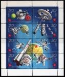 Stamps Germany -  DDR: Investigacion espacial: Soyuz 9