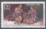 Sellos de Europa - España -  Navidad 1966. Nacimiento(Duque de Cornejo)