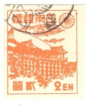 Stamps Asia - Japan -  Templo