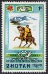 Stamps Bhutan -  Union Postal Universal