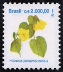 Stamps Brazil -  Flores