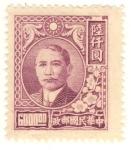 Sellos de Asia - China -  Chiang Kai-shek