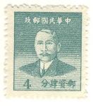 Stamps Asia - China -  Chiang Kai-shek