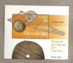 Sellos del Mundo : Europa : Eslovenia : Hallazgos arqueológicos:rueda de madera, en los pantanos de Liubliana
