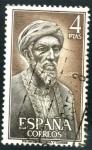 Sellos de Europa - España -  Maimonides