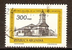 Stamps Argentina -  CAPILLA  DE  RIO  GRANDE  (MUSEO)