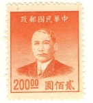Stamps China -  Chiang Kai-shek