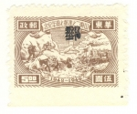 Stamps China -  transportes