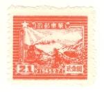 Sellos de Asia - China -  tren