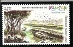 Sellos del Mundo : Asia : Corea_del_sur : Humedal de Upo,en Gyeongsangnam-do.
