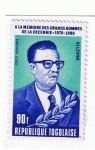 Stamps Africa - Togo -  A la memoria des grandes Hommes de la decennie 1970-1980  Allende