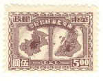 Stamps Asia - China -  mapas
