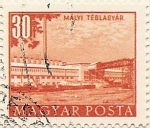 Stamps Hungary -  MALYI TÉGLAGYÁR