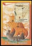 Stamps America - Brazil -  500 aniversario del Tratado de Tordesillas.