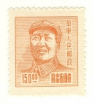 Sellos del Mundo : Asia : China : Mao Zetun