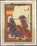 Stamps Paraguay -  Caballeros Trovadores