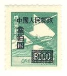 Sellos de Asia - China -  avion