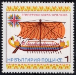 Stamps : Europe : Bulgaria :  Barcos