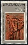 Sellos de Europa - Bulgaria -  Pintura