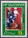 Sellos de Europa - Bulgaria -  Picasso