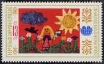 Sellos de Europa - Bulgaria -  Dibujo infantil