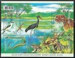 Stamps Ukraine -  Reserva Shatskyi