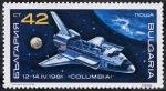 Stamps Bulgaria -  Espacio