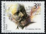 Stamps Bulgaria -  Música