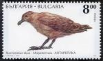 Sellos de Europa - Bulgaria -  Fauna