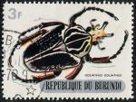 Stamps Africa - Burundi -  Escarabajos