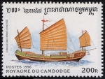 Stamps Cambodia -  Barcos
