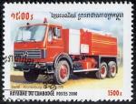 Sellos del Mundo : Asia : Camboya : Camiones de bomberos
