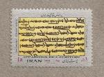Sellos de Asia - Irán -  Evoluación alfabeto persa