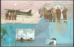 Sellos del Mundo : America : Argentina : antartida argentina, base general san martin