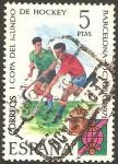 Stamps Spain -  2058 - I copa del mundo de hockey