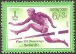 Sellos del Mundo : Europa : Rusia : Olimpiada Moscú 80, atletismo