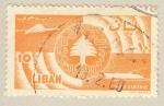 Stamps Lebanon -  cedro