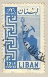 Stamps Lebanon -  trabajo