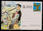 Stamps Europe - Spain -  Tarjeta entero Postal -  San Sebastián - Txistulari + la Paloma de la Paz