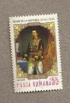 Sellos de Europa - Rumania -  150 Aniv. de Ioan Cuza Príncipe de Rumanía