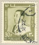 Stamps Asia - Lebanon -  Politico