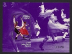 Stamps of the world : Spain :  Bailes populares -La Jota