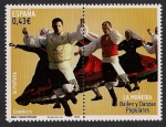 Stamps : Europe : Spain :  Bailes populares - La muñeira