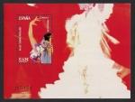 Stamps Spain -  Bailes populares - Las sevillanas