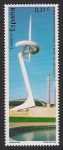 Stamps Spain -  Arquitectura